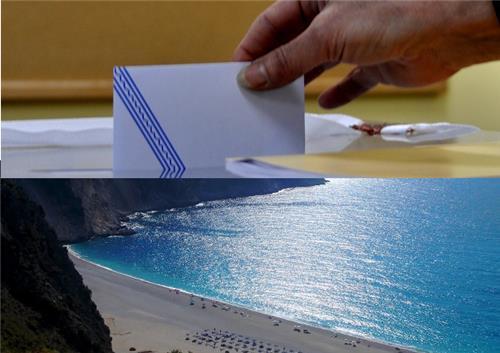 Ο καιρός την Κυριακή των εκλογών
